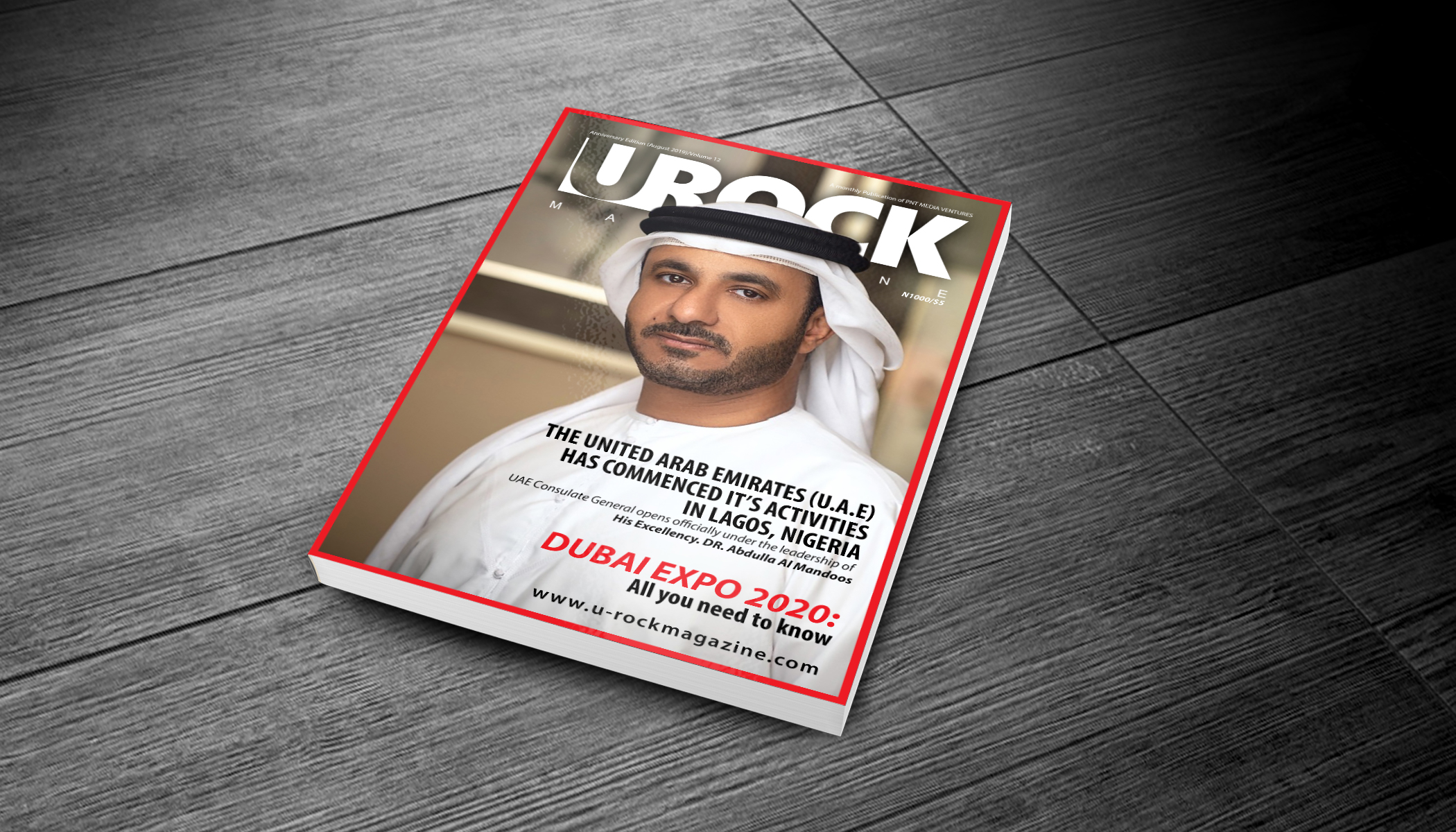 August Edition Of U-rock Magazine Is Out.